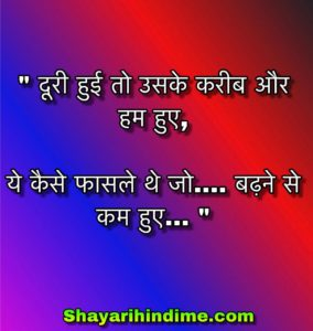 Life-quotes-in-hindi-