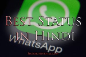 Latest Top Best Status in Hindi 2020