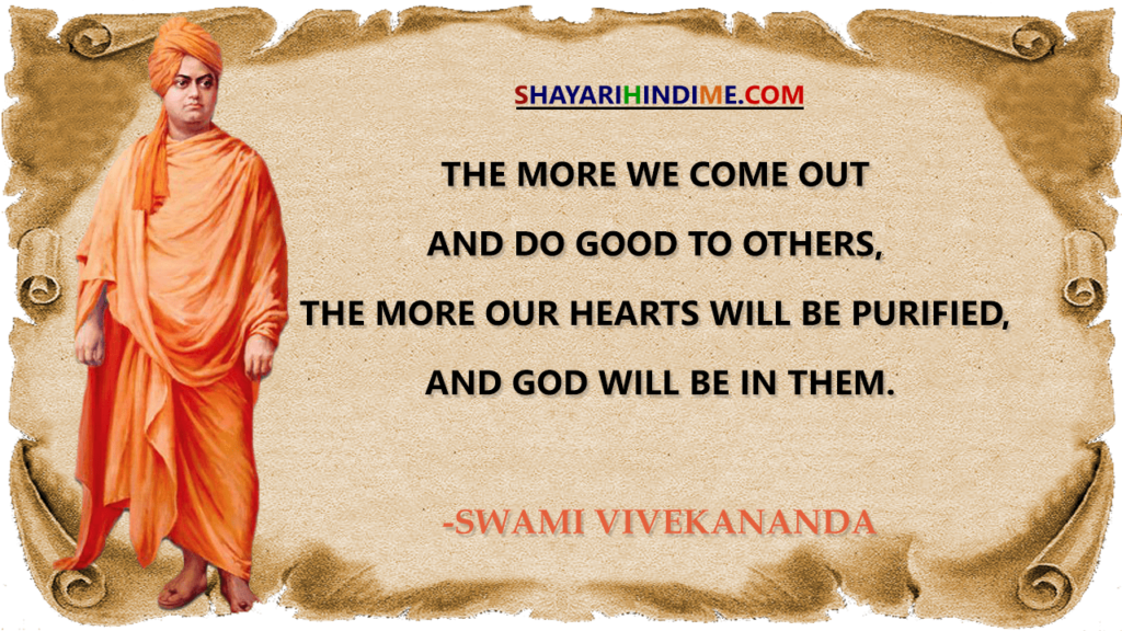 20 Best Swami Vivekananda Quotes of All time.