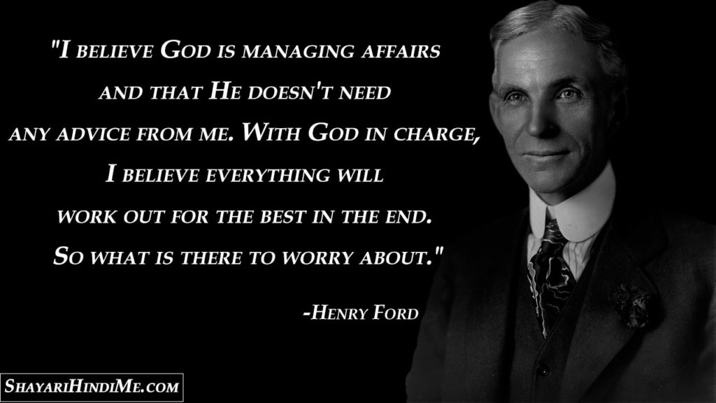 25 Best Henry Ford Quotes-Henry Ford famous Quotes