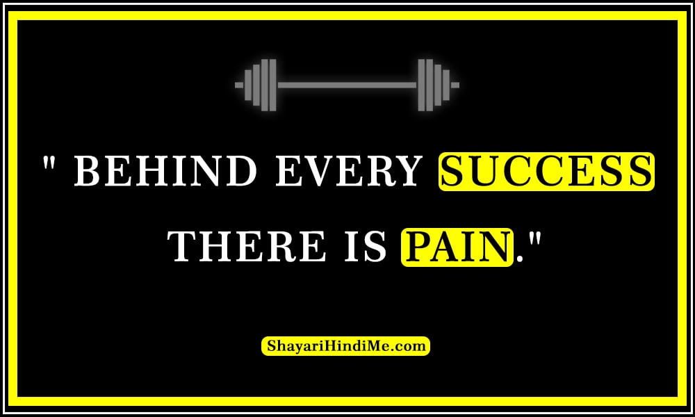 Motivational Workout Quotes/Bodybuilding quotes